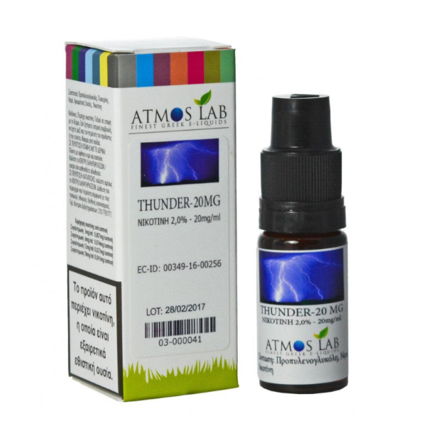 Booster Νικοτίνης 10ml 20mg PG Atmos Lab